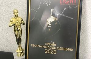 """Организация """"Лайт"""" наградила лучших представителей творческой молодежи"""
