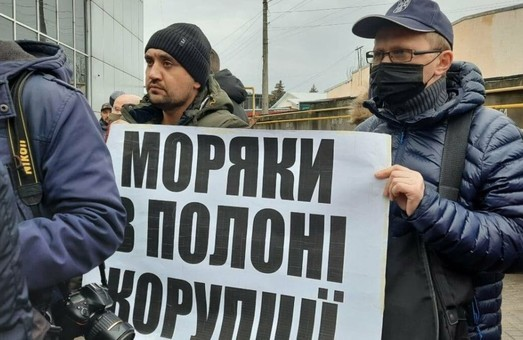 Одесские моряки протестуют из-за поборов на экзаменах