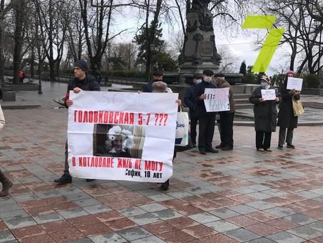 В Одессе проходит сразу несколько митингов против строительного произвола