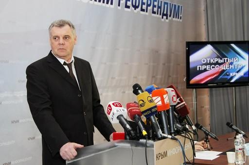 В сети опубликовали компромат на членов «избирательной» комиссии Крыма